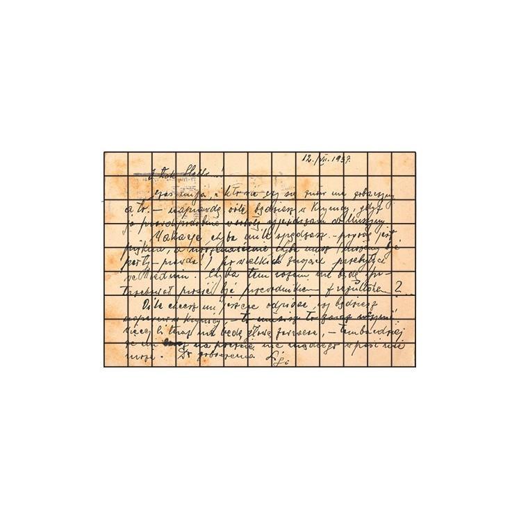 Xειρόγραφο γράμμα, Φωτογραφίες, Αυτοκόλλητα πλακάκια