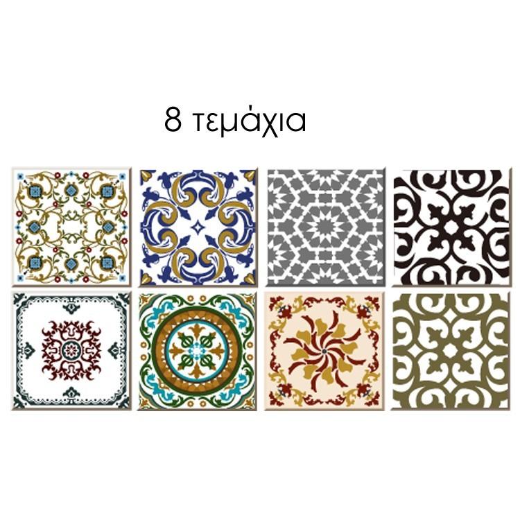 Vintage Floral Μοτίβο (8 τεμάχια), Μοτίβα, Αυτοκόλλητα πλακάκια