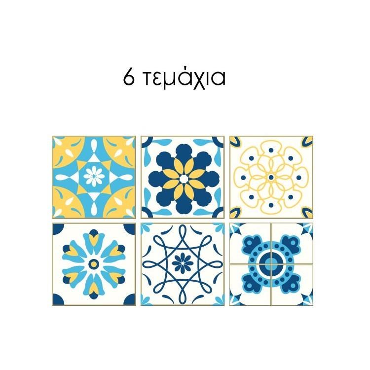 Ισπανικό Ρετρό Μοτίβο (6 τεμάχια), Μοτίβα, Αυτοκόλλητα πλακάκια
