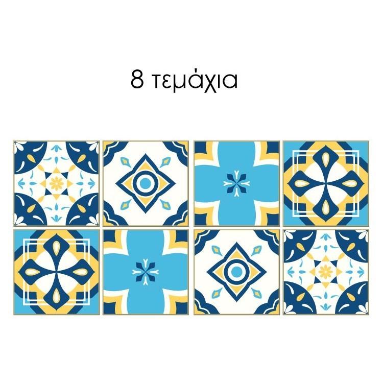 Ομοιογενές Ισπανικό Μοτίβο (8 τεμάχια), Μοτίβα, Αυτοκόλλητα πλακάκια