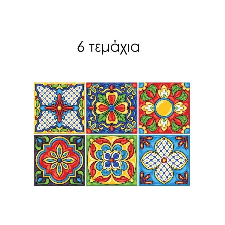 Ανατολικό Μοτίβο (6 τεμάχια), Μοτίβα, Αυτοκόλλητα πλακάκια