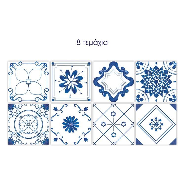 Ρετρό Μπλε Μοτίβα (8 τεμάχια), Μοτίβα, Αυτοκόλλητα πλακάκια