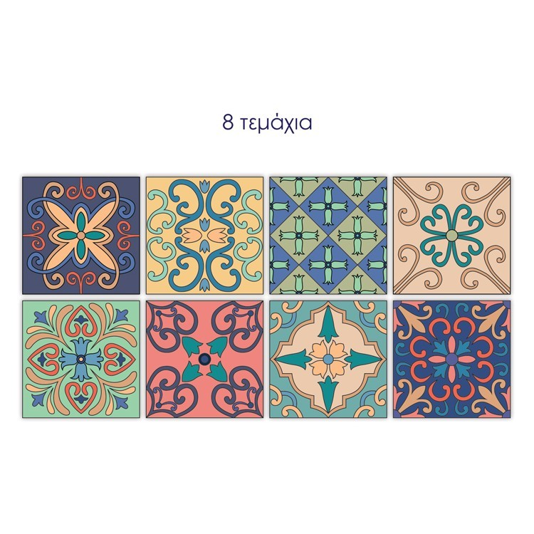 Retro Πολύχρωμο Μοτίβο (8 τεμάχια), Μοτίβα, Αυτοκόλλητα πλακάκια