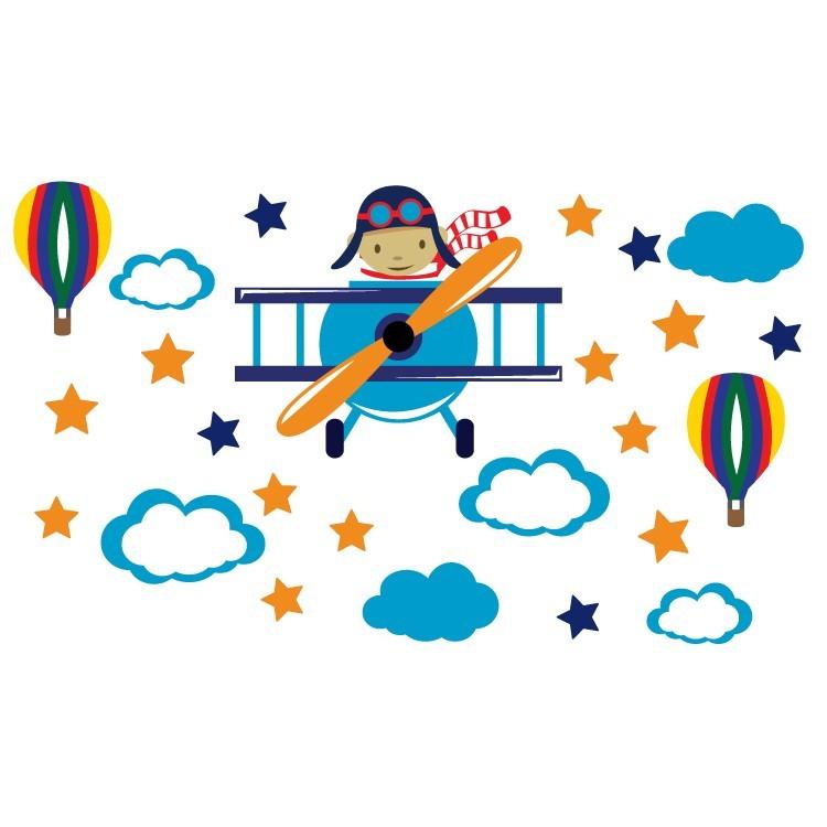 Μικρός πιλότος, Παιδικά, Αυτοκόλλητα τοίχου