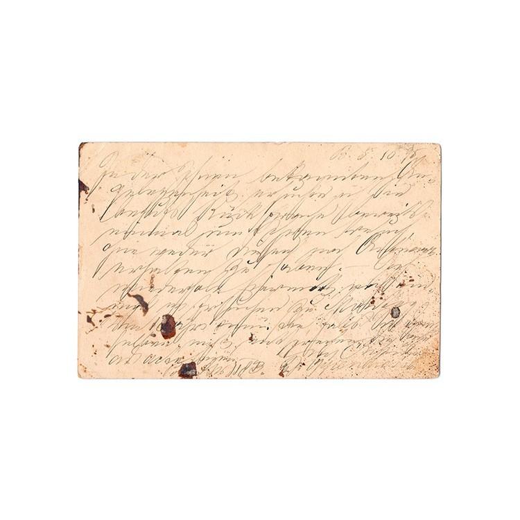 Xειρόγραφη Eπιστολή, Vintage, Ρολοκουρτίνες