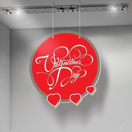 Valentine's Day Round