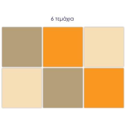 Silk grey - Antique white - Light orange (6 τεμάχια)