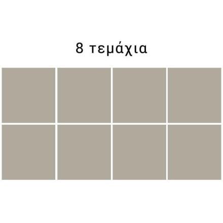 Medium grey (8 τεμάχια)