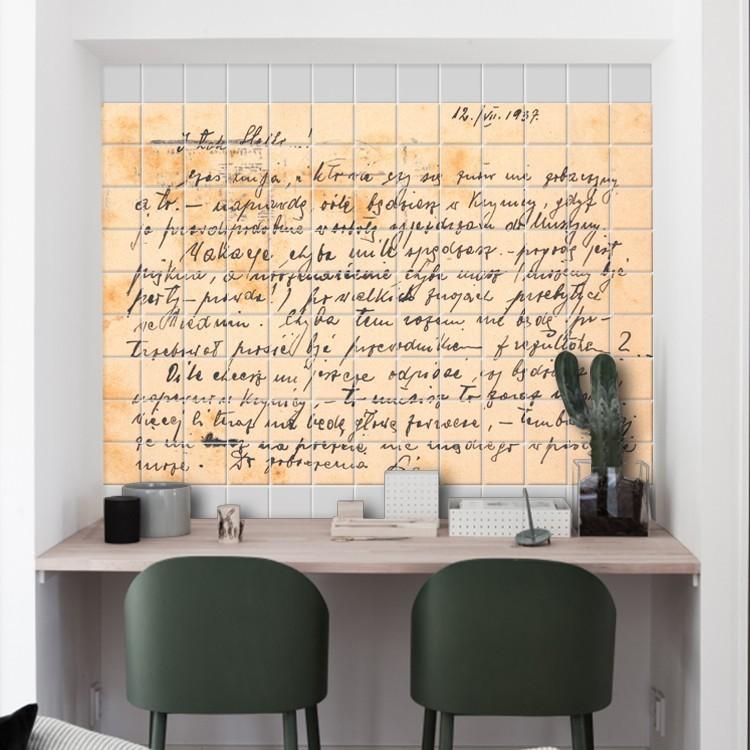 Αυτοκόλλητο πλακάκι τοίχου Xειρόγραφο γράμμα