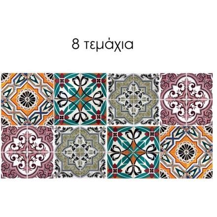 Πολύχρωμο vintage μοτίβο (8 τεμάχια)