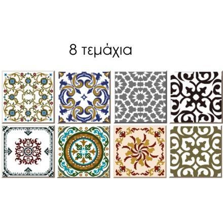Vintage floral μοτίβο (8 τεμάχια)