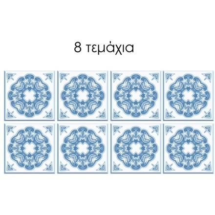 Carribean μοτίβο (8 τεμάχια)