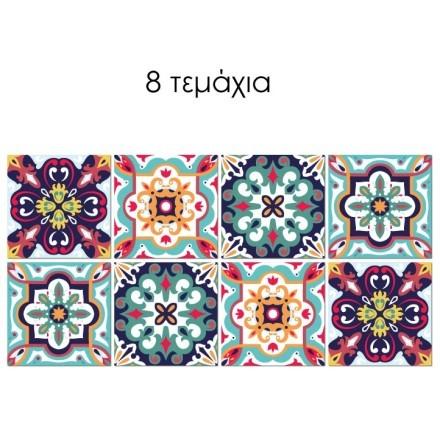 Contrast retro μοτίβο (8 τεμάχια)