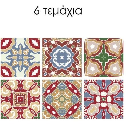 Μαροκινό μωσαϊκό μοτίβο (6 τεμάχια)