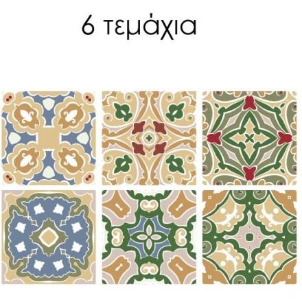 Τούρκικο μωσαϊκό μοτίβο (6 τεμάχια)