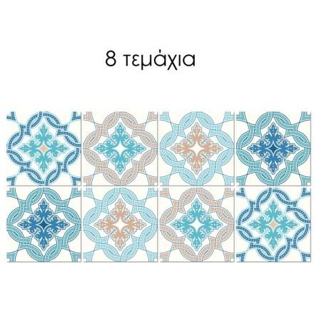 Τούρκικο μοτίβο σε μπλε αποχρώσεις (8 τεμάχια)