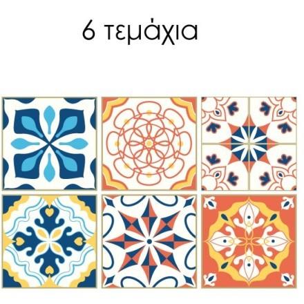 Ισπανικό ομοιογενές μοτίβο (6 τεμάχια)