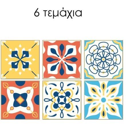 Διακοσμητικό πολύχρωμο ισπανικό μοτίβο (6 τεμάχια)