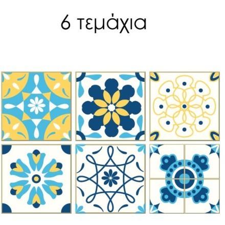 Ισπανικό ρετρό μοτίβο (6 τεμάχια)