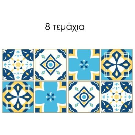 Ομοιογενές ισπανικό μοτίβο (8 τεμάχια)
