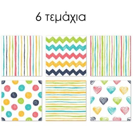 Πολύχρωμο μοτίβο με γραμμές και σχέδια (6 τεμάχια)