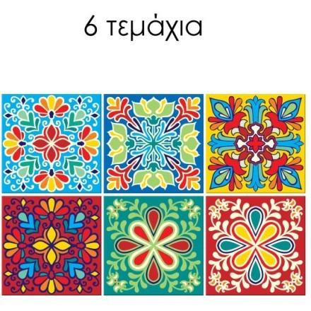 Πολύχρωμο ανατολικό μοτίβο (6 τεμάχια)