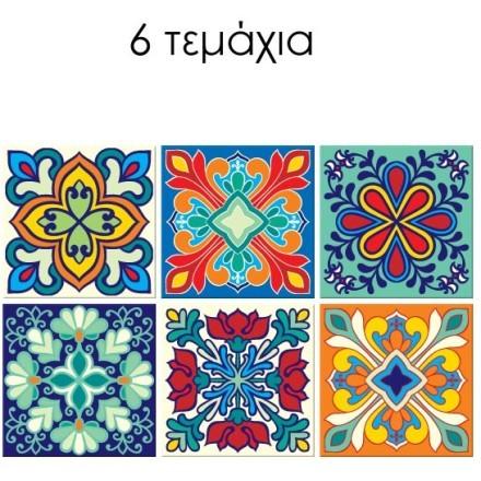 Πολύχρωμο vintage τούρκικο μοτίβο (6 τεμάχια)