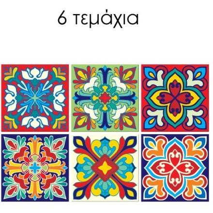 Πολύχρωμο ιταλικό floral μοτίβο (6 τεμάχια)
