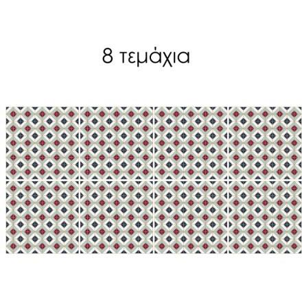 Καλειδοσκοπικό μοτίβο (8 τεμάχια)