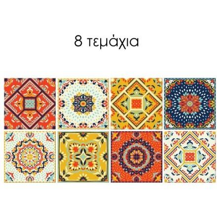 Πολύχρωμο παραδοσιακό μωσαϊκό μοτίβο (8 τεμάχια)