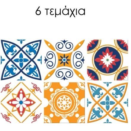 Πολύχρωμο πορτογαλικό μοτίβο (6 τεμάχια)