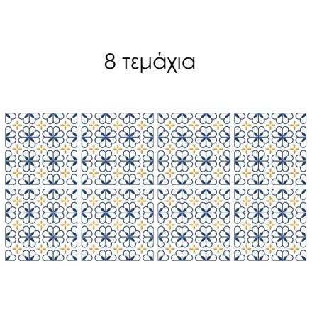 Πολύχρωμο floral μοτίβο (8 τεμάχια)