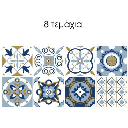 Πολύχρωμο πορτογαλικό azulejos μοτίβο (8 τεμάχια)