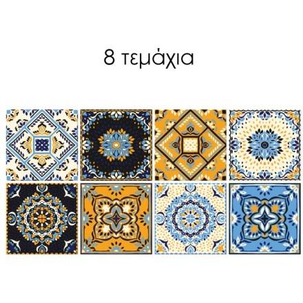 Πολύχρωμο mandala μοτίβο (8 τεμάχια)