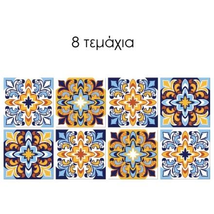 Παραδοσιακό ομοιογενές μοτίβο (8 τεμάχια)