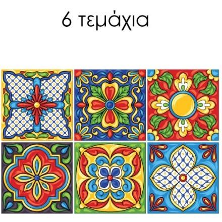 Ανατολικό μοτίβο (6 τεμάχια)