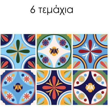 Vintage azulejos μοτίβο (6 τεμάχια)