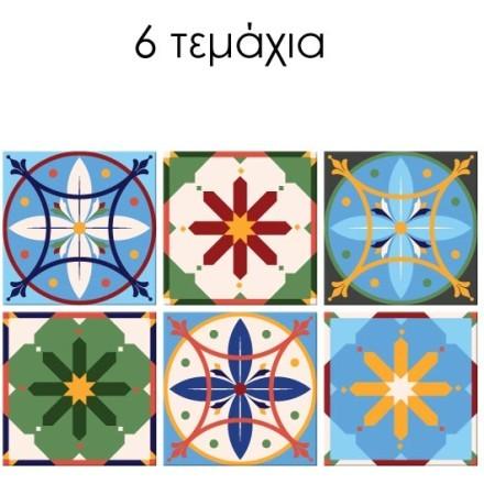 Ομοιογενές μοτίβο Λισαβόνας (6 τεμάχια)