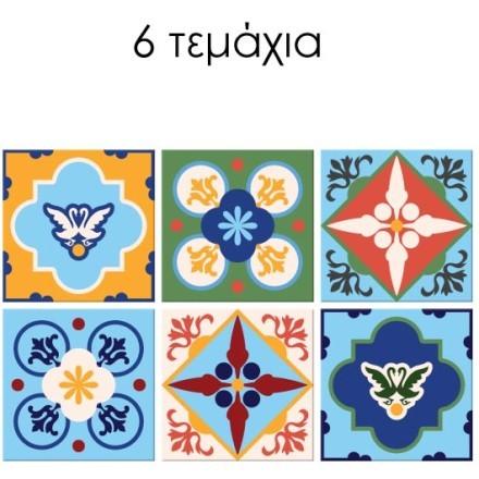Πολύχρωμο μοτίβο Λισαβόνα (6 τεμάχια)