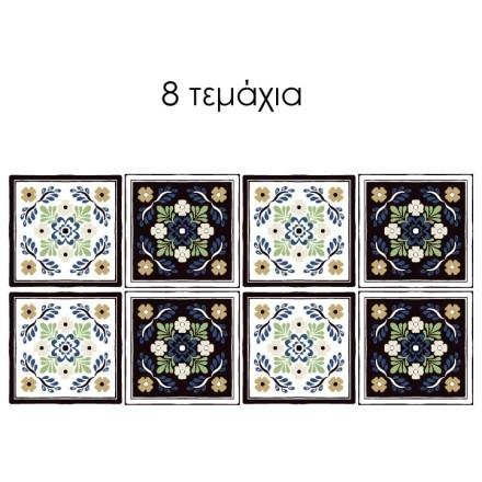 Μωσαϊκό μοτίβο σε γκρι αποχρώσεις (8 τεμάχια)