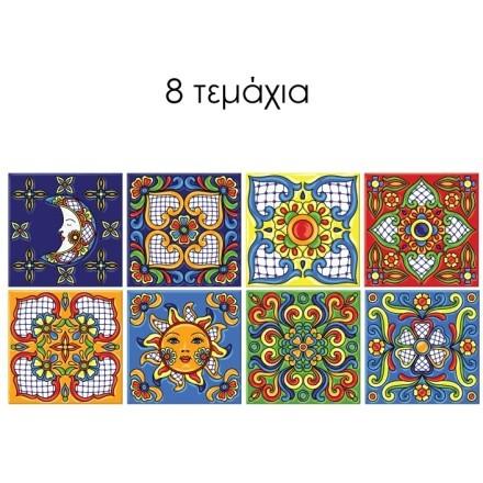 Ανατολικό πολύχρωμο μοτίβο (8 τεμάχια)