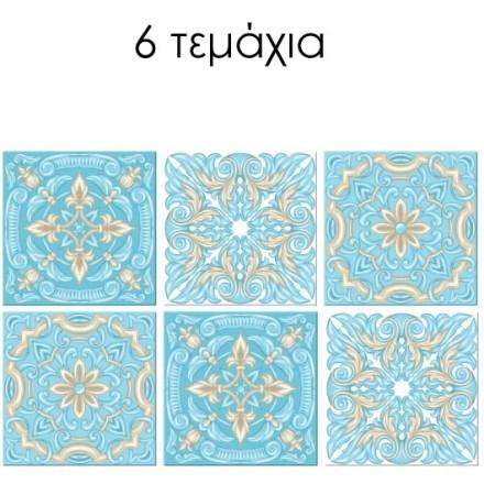 Vintage ομοιογενές πορτογαλικό μοτίβο (6 τεμάχια)