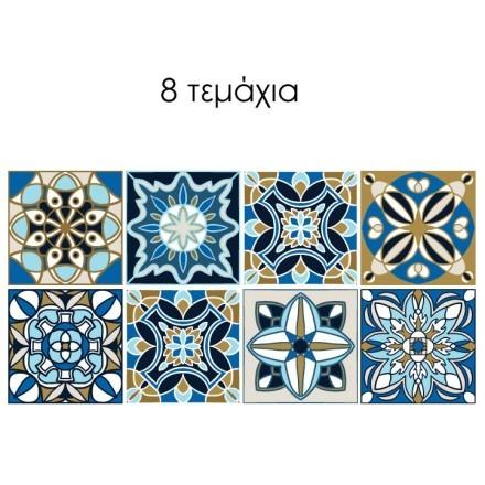 Βικτοριανό Μοτίβο (8 τεμάχια)