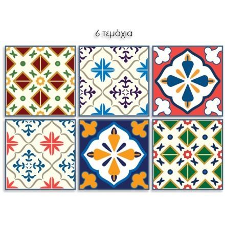 Μεξικάνικο πολύχρωμο μοτίβο (6 τεμάχια)
