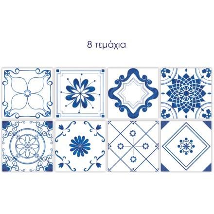 Ρετρό Μπλε Μοτίβα (8 τεμάχια)