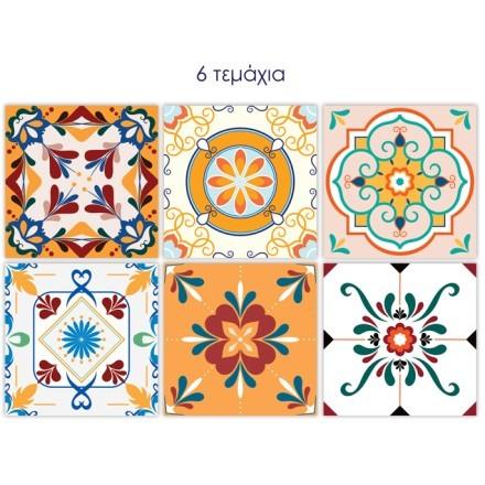 Vintage πολύχρωμο μοτίβο (6 τεμάχια)