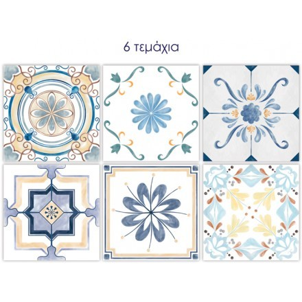 Vintage μοτίβο σε μπλε και μπεζ αποχρώσεις  (6 τεμάχια)