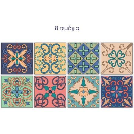 Retro πολύχρωμο μοτίβο (8 τεμάχια)
