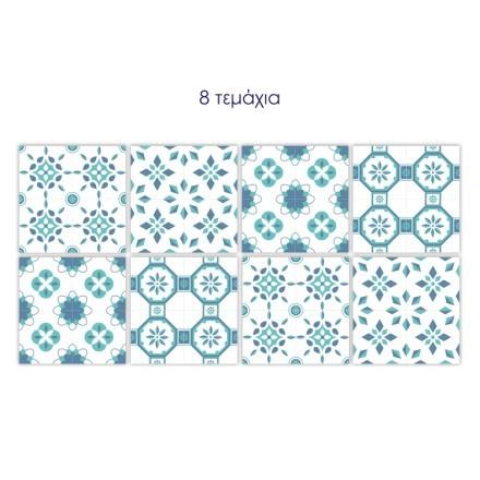 Μοτίβο σε βεραμάν & γαλάζιο (8 τεμάχια)