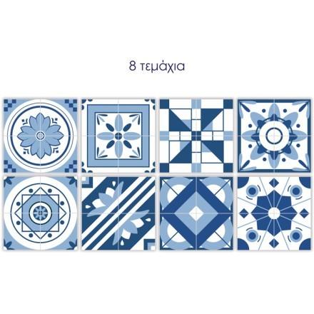 Γεωμετρικό μοτίβο γαλάζιο με μπλε (8 τεμάχια)